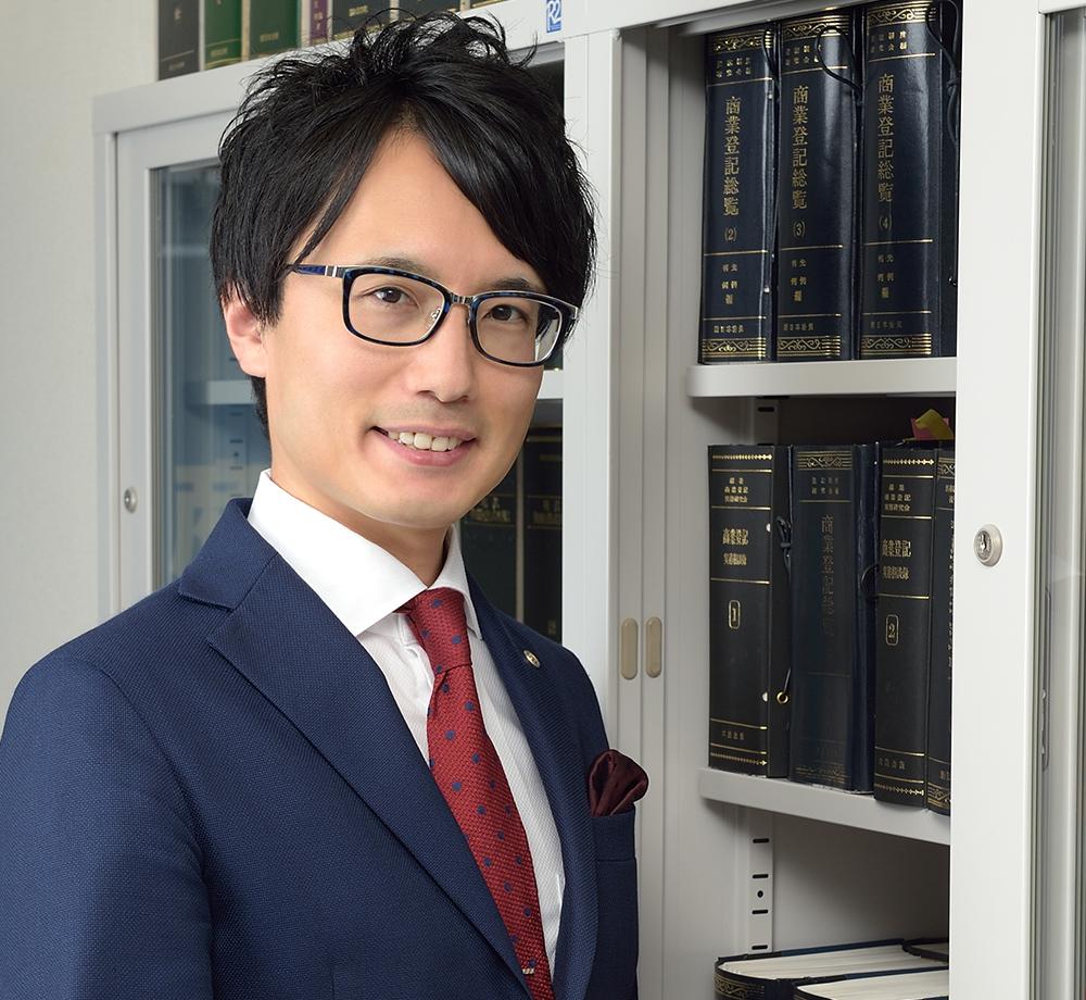 司法書士 高橋朋宏